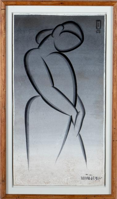 Jamini Roy, 'Untitled (Woman Standing)', c. 1920's, Kapoor Galleries / Graham Shay 1857