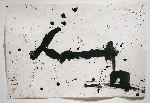 , 'Island,' 2011, Mindy Solomon Gallery
