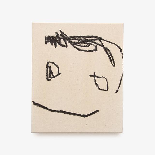 , 'Untitled 1,' 2018, Tappan