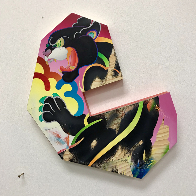 , 'Do Wrong to None,' , Corey Helford Gallery