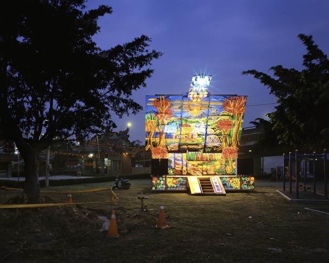 , 'Stage 51. Taichuag County,Taiwan,' 2009, Aki Gallery