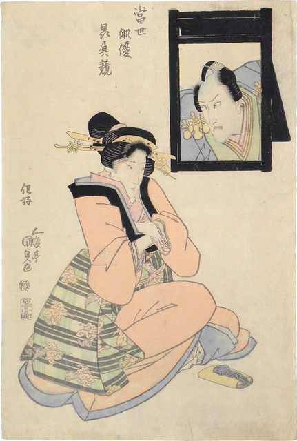 , 'Comparison of the Fans of Current Actors: Fan of Ichikawa Danjuro VII,' ca. 1822, Scholten Japanese Art