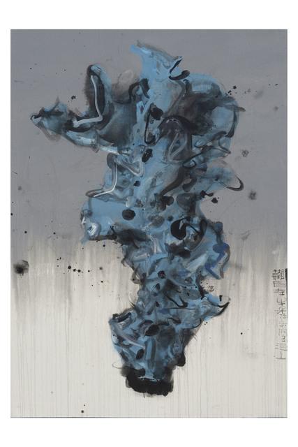 , 'Jiangnan Series - Blue 1,' 2015, ArtCN