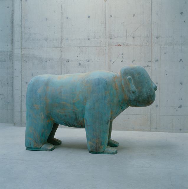 , '中国中国 2; China, China No. 2 ,' 2008, Linda Gallery