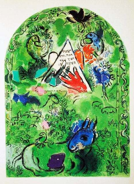 Marc Chagall, 'The Jerusalem Windows: Issachar', 1962, Print, 20 Color Stone Lithographe, Inviere Gallery