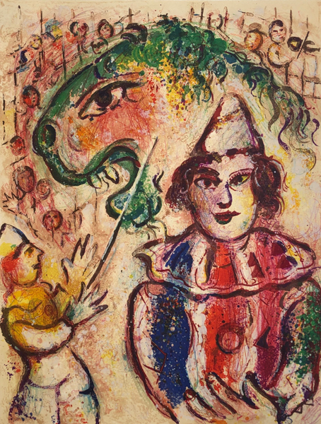 , 'Le Cirque M. 504,' 1967, Galerie d'Orsay