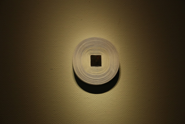 , 'Square Circle,' 2014, Leo Gallery
