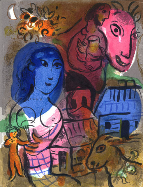 Marc Chagall, 'XXeme Century, Hommage a Marc Chagall ', 1969, Print, Lithograph, Galerie d'Orsay