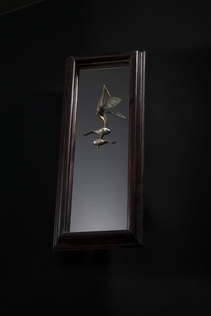 , 'Rising dragon,' , Shinseido