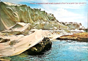 Christo Wrapped Coast, Little Bay Australia, for the Israel Museum, from the Estate from Jacob and Aviva Bal Teshuva (Hand Signed)