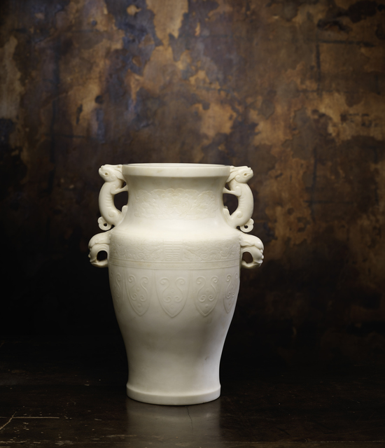 , 'Large Imperial Hebei Marble Baluster Vase ,'  Yongzheng|early Qianlong (1725–1740), Rasti Chinese Art