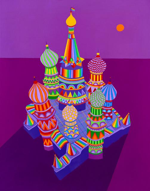 Michael Jernegan, 'Rainbow Towers', 2017, design art concepts