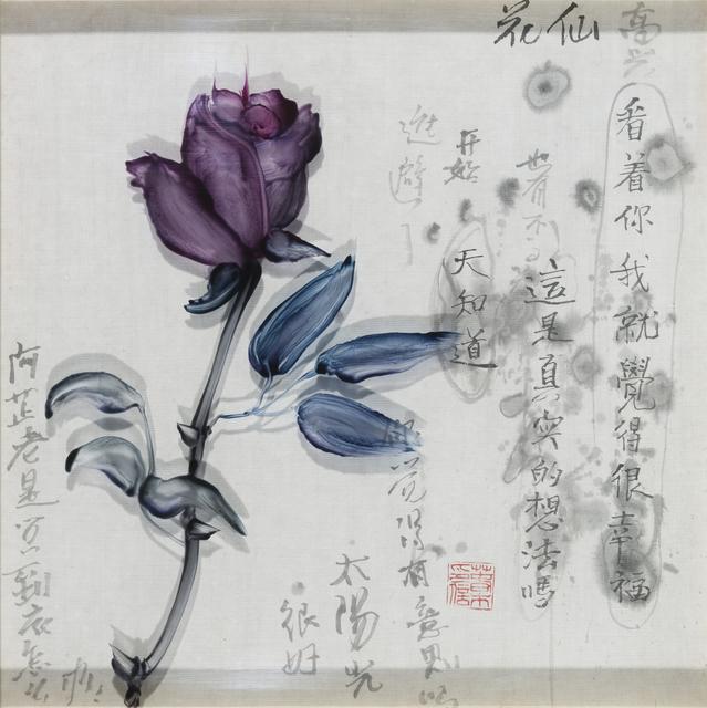 , 'Life's Fluidity (Flower),' 2014, Leo Gallery