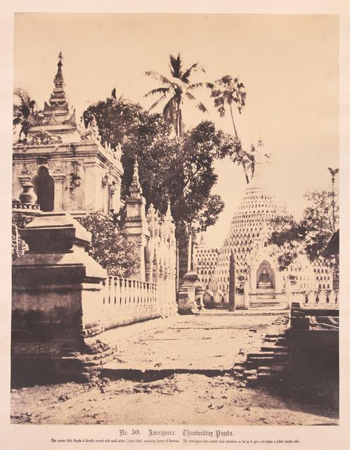 , 'Thamboukday Pagoda, Amerapoora, Burma.,' 1855, Roland Belgrave Vintage Photography Ltd