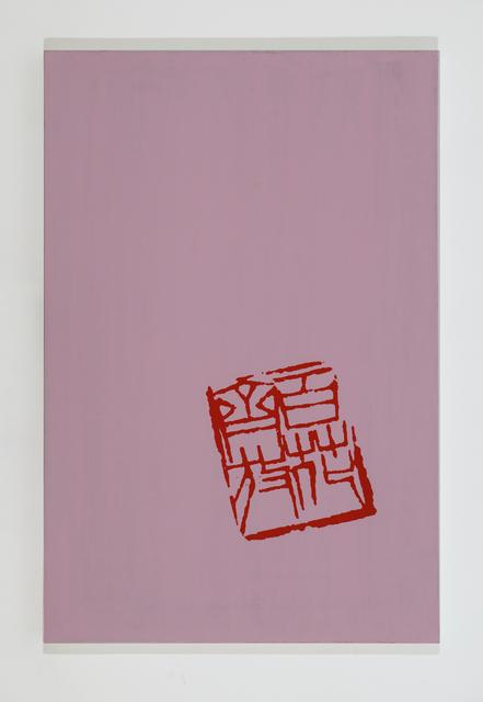 , 'Seal 2,' 2017, Postmasters Gallery