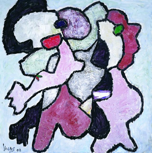 Oswaldo Vigas, 'Composición con dos personajes ', 2002, Gary Nader