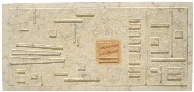 , 'Recinto,' 1995, Mixografia