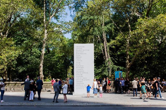 , 'MEMORIAL,' 2016, Public Art Fund