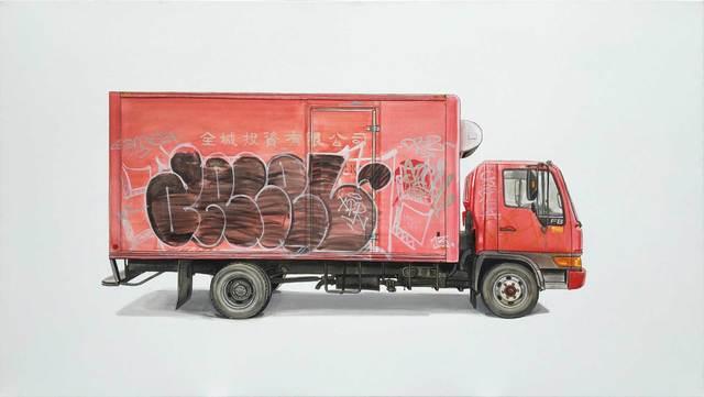 , 'Saint Dominique,' 2016, Galerie Matthew Namour