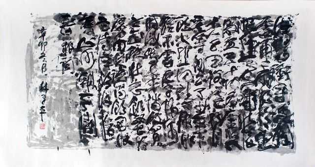 , ' The River Runs Red by Yue Fei 满江红 - 岳飞,' , Ode to Art