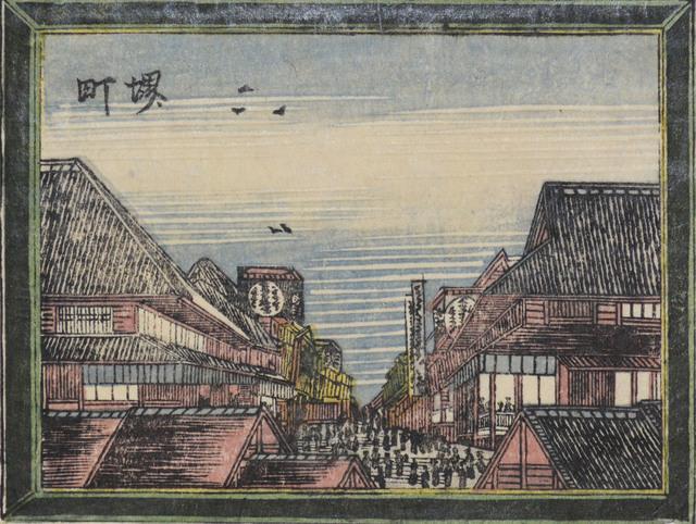 Katsushika Hokusai, 'Sakaimachi', ca. 1802, Ronin Gallery