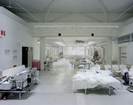 , 'Fukushima Prefectural Ono Hospital, Ono, Fukushima Nuclear Exclusion Zone,' 2013, Ronald Feldman Gallery