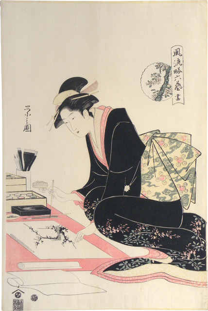 , 'Six Fashionable Guise: Painting,' , Scholten Japanese Art