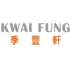 Kwai Fung Hin