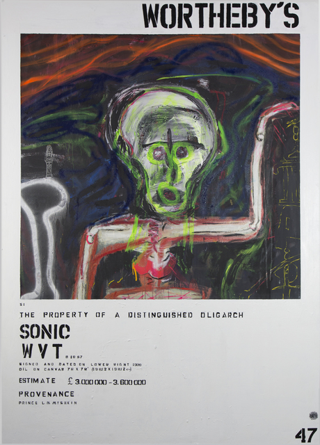 , 'Wortheby's Catalog Cover - SONIC,' 2017, RUDOLF BUDJA GALLERY