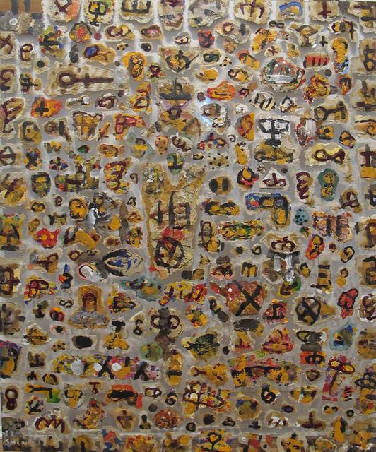 , 'Untitled,' 1983, Insa Gallery