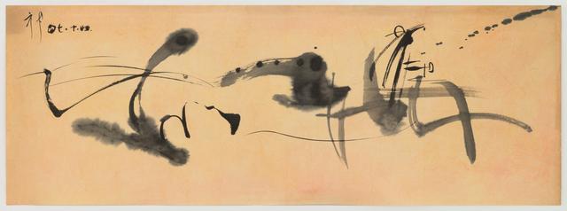 , 'Untitled,' 1958, Richard Saltoun