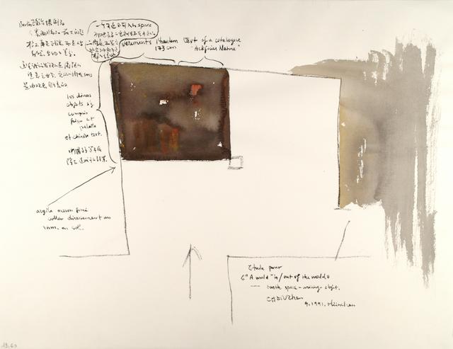 , 'Untitled,' 1991, Galerie Krinzinger