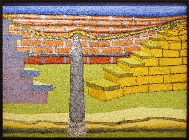 , 'Horizon,' 2005, The Columns Gallery