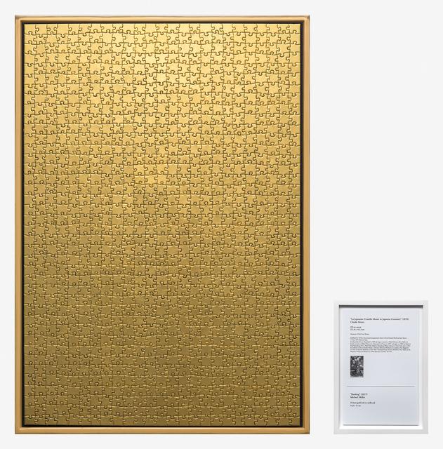, 'Ranking (La Japonaise),' 2017, Galerie Thomas Schulte