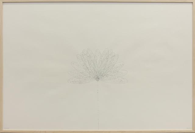 Younès Rahmoun, 'Zahra Fidda 44/77,' 2010, Galerie Imane Farès
