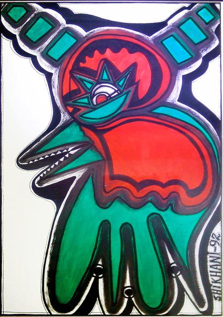 , 'Untitled,' 1992, Perve Galeria