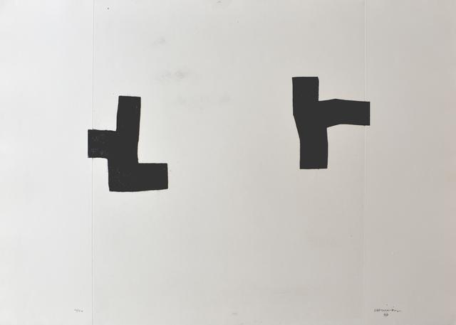 , 'Place I | Leku I,' 1969, Gilden's Art Gallery