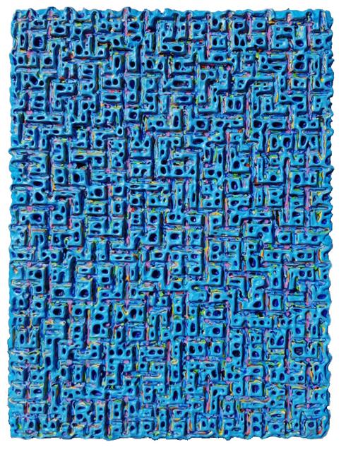 , 'Internal Rhythm20060013,' 2006, Mizuma Art Gallery