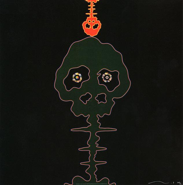 Takashi Murakami, 'Takashi Murakami Time Bokan Black and Moss Green 2006 (Takashi Murakami prints) ', 2006, Lot 180