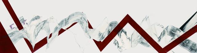 , 'Fragile Balance I.,' 2007, Faur Zsofi Gallery