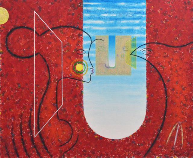 , 'Razmišljanje o onostranom svijetu I,' 1996, Museum of Modern Art Dubrovnik