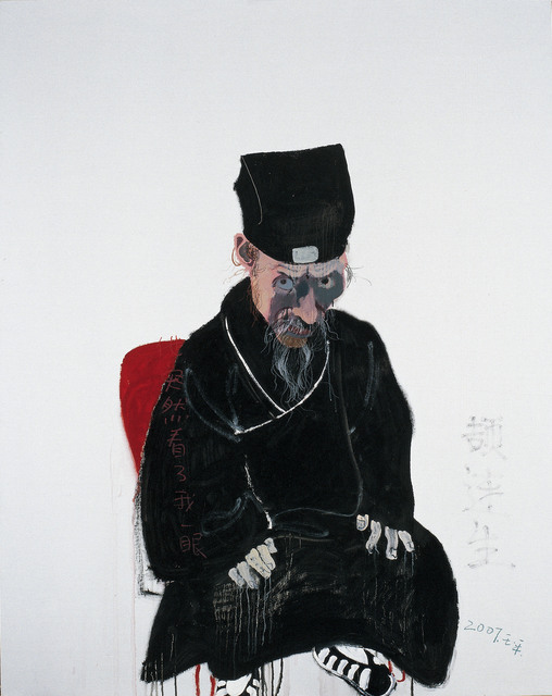 , 'Daoist Priest No.6,' 2007, Eslite Gallery