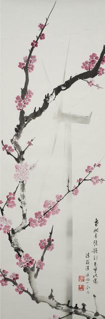 , 'Plum Flower and Wind Turbine,' 2015, Foto Relevance