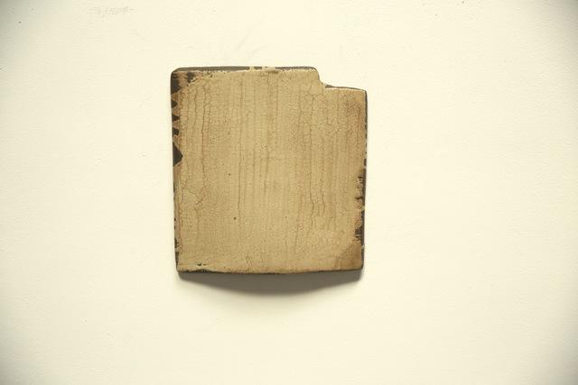 , 'Fragment 1,' 2013, Tina Keng Gallery