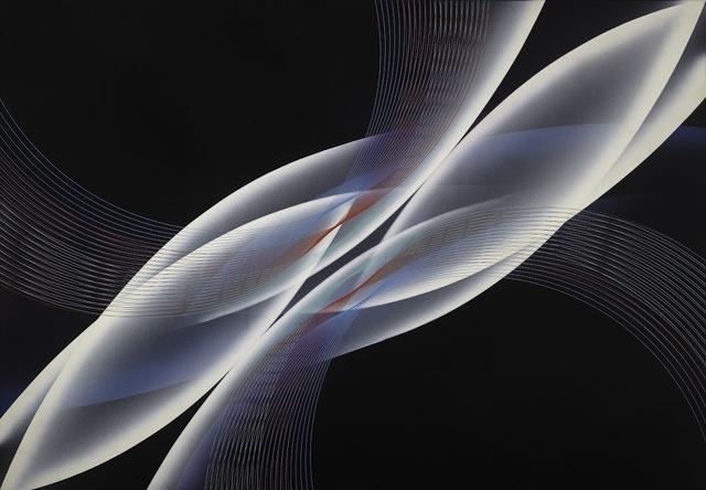, 'Hacia el infinito,' 2000, Museo de Arte Contemporáneo de Buenos Aires