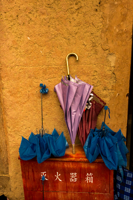 , 'Umbrellas, China,' , Soho Photo Gallery