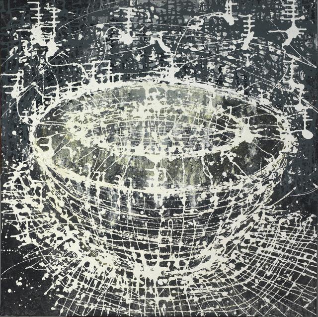 , 'Untitled,' 2016, Rosenbaum Contemporary
