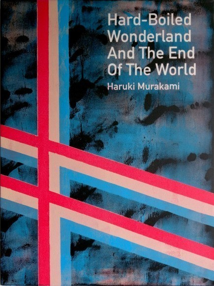 Heman Chong 張奕滿, 'Hard-boiled Wonderland and the End of the World / Haruki Murakami', 2013, Leo Xu Projects