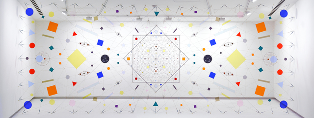 Leonardo Ulian, 'Technological Mandala #120 - joint space', 2017, The Flat - Massimo Carasi