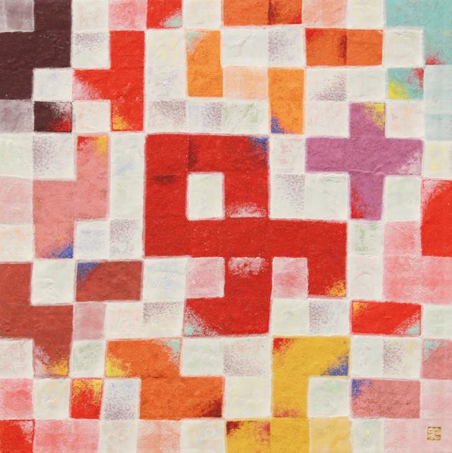 , 'Sora-trio y,' 2016, SAKURADO FINE ARTS